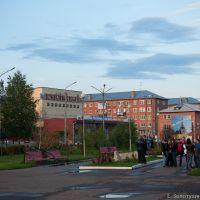 Мариинск, Мариинск