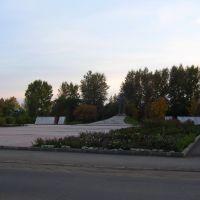 Монумент, Мариинск