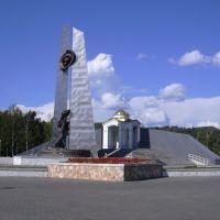 Стелла горнякам, Междуреченск