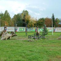 городской парк 1, Междуреченск