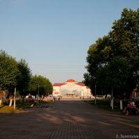 Коммунистический проспект. ДК Распадский, Междуреченск