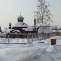 Церковь, Мыски