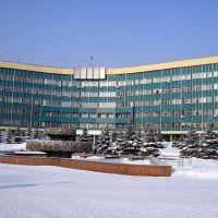 Novokuznetsk / Новокузнецк  Администрация города, Новокузнецк