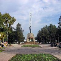 """Novokuznetsk  / Новокузнецк Памятник  """"Чёрный тюльпан"""", Новокузнецк"""