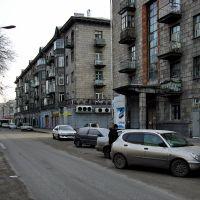 Novokuznetsk / Новокузнецк Пр.Пионерский, Новокузнецк