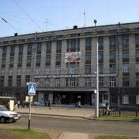 Novokuznetsk / Новокузнецк СибГИУ, Новокузнецк