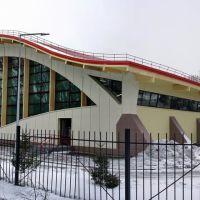 Novokuznetsk / Новокузнецк Городской теннисный центр, Новокузнецк