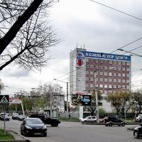 Novokuznetsk / Новокузнецк Перекрёсток пр.Бардина - ул.Кутузова, Новокузнецк