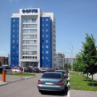 """Novokuznetsk / Новокузнецк Бизнес - центр """"Форум"""", Новокузнецк"""