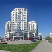 Novokuznetsk / Новокузнецк  Жилой комплекс Фрегат, Новокузнецк