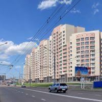 Novokuznetsk  / Новокузнецк Пр. Ермакова, Новокузнецк