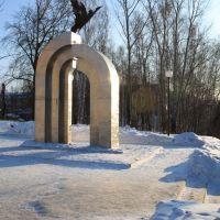 Памятник ликвидаторам  аварии на ЧАЭС, Осинники