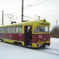 Old Tram, Осинники