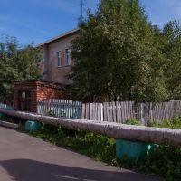 Забор и трубы, сентябрь 2013, Прокопьевск