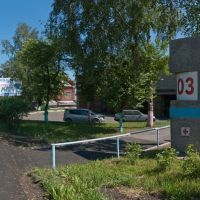 Подстанция скорой медицинской помощи № 2, пр. Шахтёров, 34, июнь 2011, Прокопьевск
