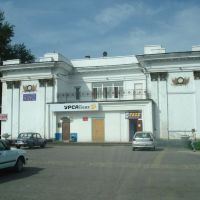 Bank in Promyshlennaya, Промышленная