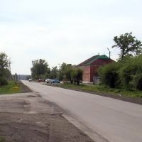 ул. Коммунистическая, Kommunisticheskaya street, Промышленная