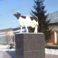 Памятник Российской Корове, Промышленная