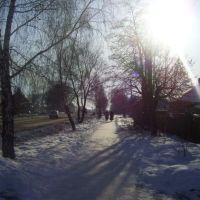 Улица Коммунистическая. Kommunisticheskaya street, Промышленная