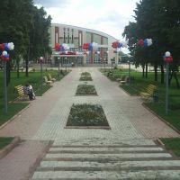 Привокзальный парк. Railway Station Park, Промышленная