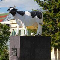 Памятник Российской КОРОВЕ., Промышленная