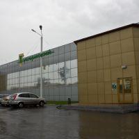 Магазин, Промышленная