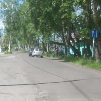 Улица Интернациональная, Тайга