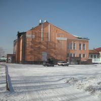 ДК им. Ленина, Тайга