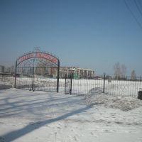 Стадион Локомотив, Тайга