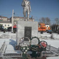 Памятник Воинам-деповчанам, Тайга