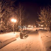 дорожка в парке, Таштагол