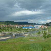 View to Kondoma river., Таштагол