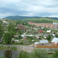 View to Ust-Shalym, Таштагол
