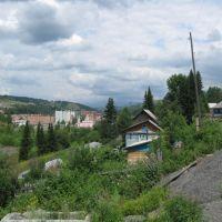 View from Alchok valley to Tashtagol, Таштагол