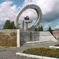 Камень на Ладони - Таштагол, Таштагол