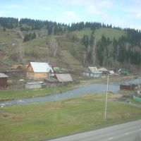 Усть-Шалым, Таштагол