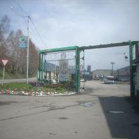 Таштагольское ПАТП, Таштагол