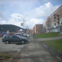 Улица Ноградская, Таштагол