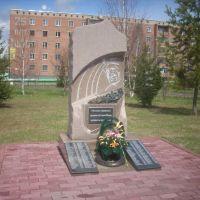 Памятник погибшим работникам горнорудных предприятий, Таштагол