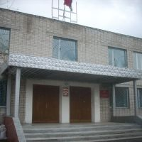 Таштагольский городской суд, Таштагол