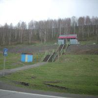 О.п. 571 км, Таштагол