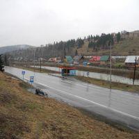 Остановка Усть-Шалым, Таштагол