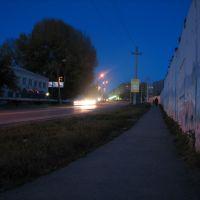 улица горная вечером, Топки