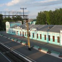 ЖД вокзал, Топки