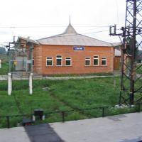 Станция Тисуль, Тяжинский
