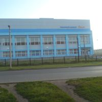 Спорткомплекс Олимп, Юрга