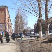ул. Московская, Юрга