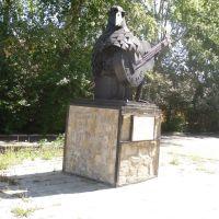 Памятник песне, Юрга