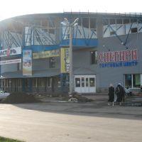 ТЦ Снегири, Юрга