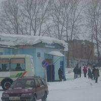 Автостанция Яшкино, Яшкино